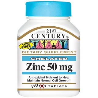 Zinc 50 Mg 110 Tablets Shopee Philippines