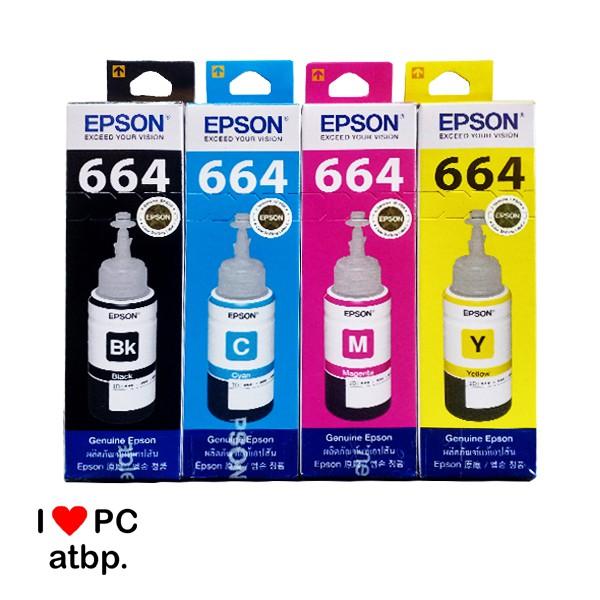 Epson T664 Ink Bottle 70ml