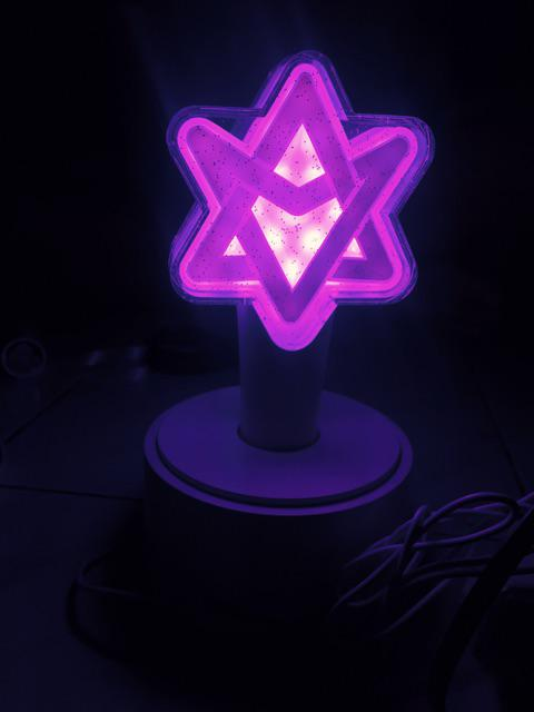 ASTRO Official Lightstick | Shopee Philippines