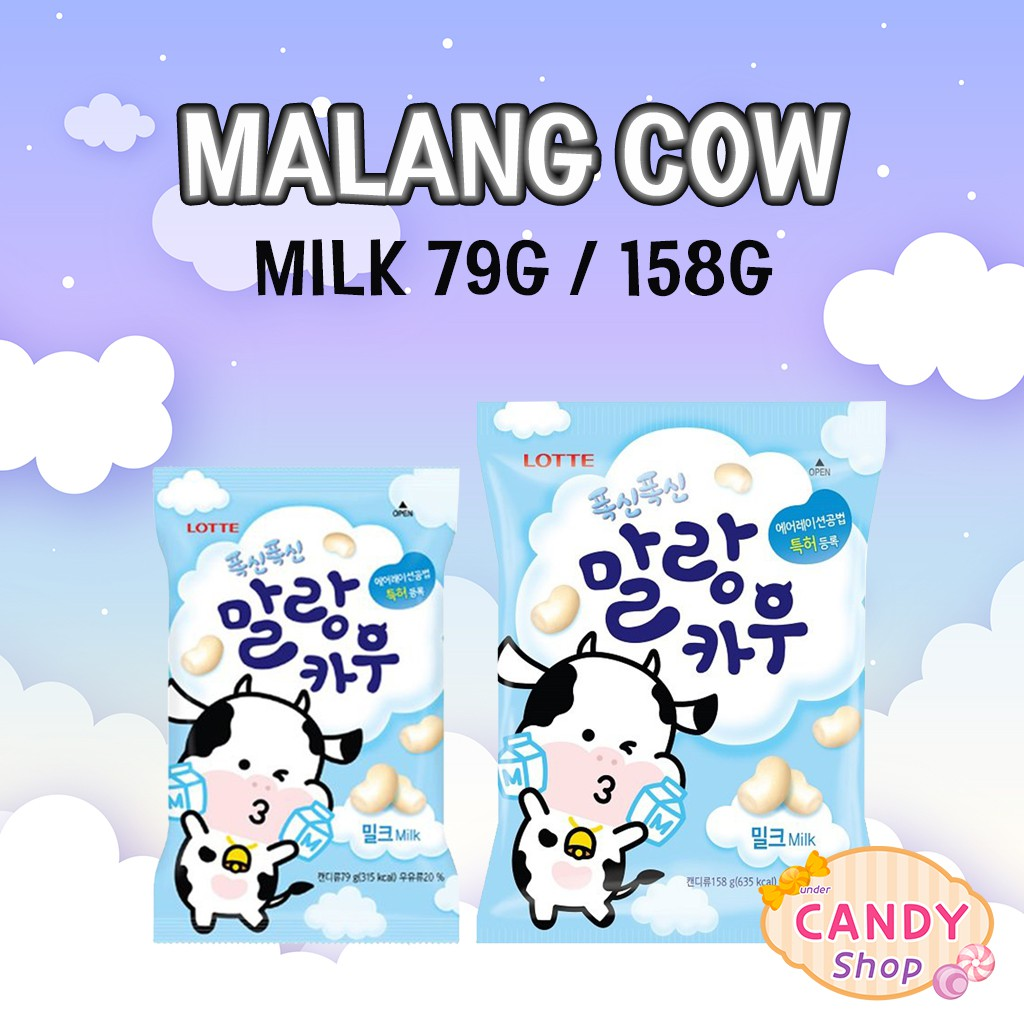 Korea Lotte Malang Cow Soft Milk Candy 79g 158g Milk Strawberry Korean Candy Korean Snack Shopee Philippines