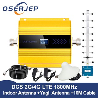 1800 4g LTE amplifier Cell Phone Signal Repeater Booster +