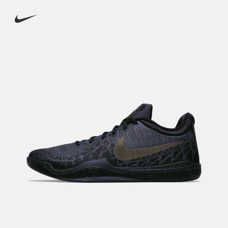 15b5471c040 Nike Kobe Mamba Rage PRM EP Dark Grey