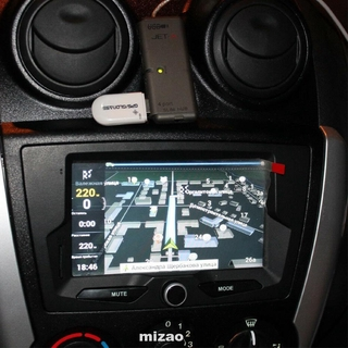 SYUN G28U7FTTL Modulo GPS//UBX-G7020 Chip di Posizionamento GPS per Drone Flying Control Car Navigation