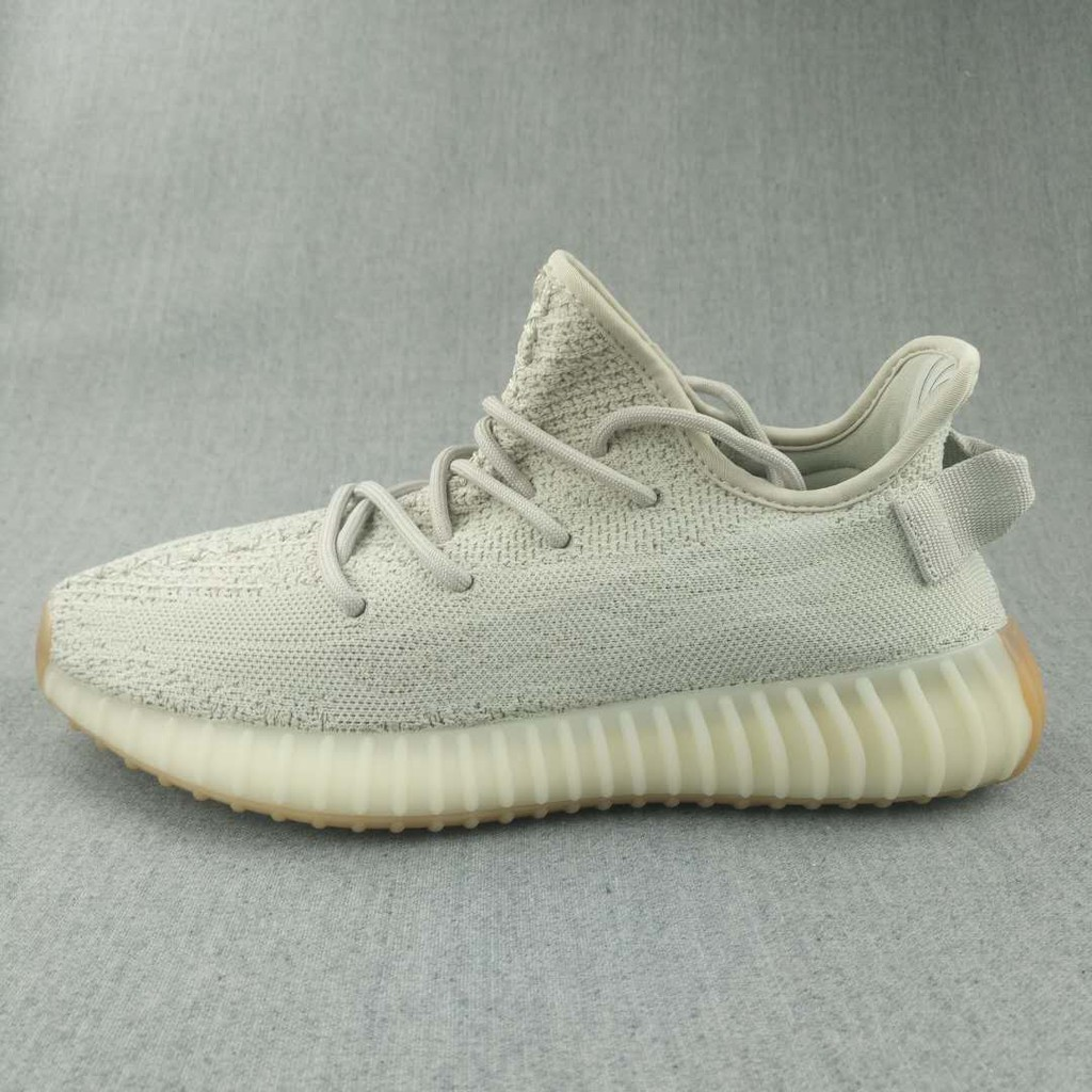 Adidas Yeezy Boost 350 V2 Sesame Running Shoes For Mens Grey