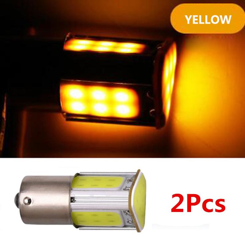 2x White RV 1157 Brake Blub Rear Lamp 4 Emitters COB LED 2057 P21//5W E067