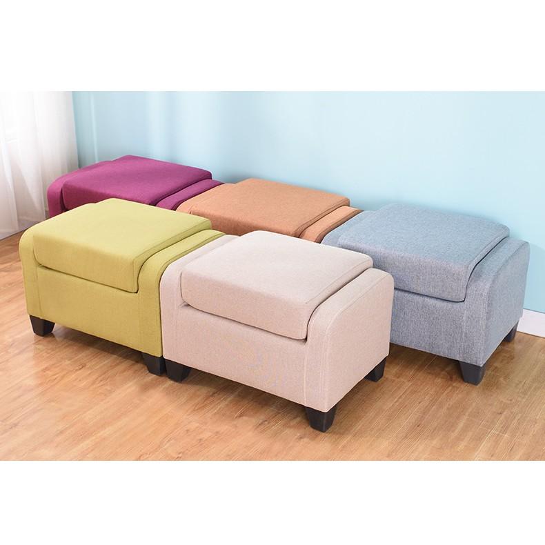 Sofa Stool Fashion Lazy Living Room