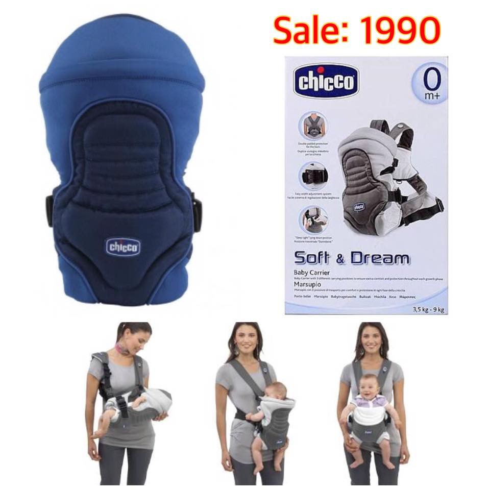 Chicco Soft And Dream 3 Position Baby Carrie