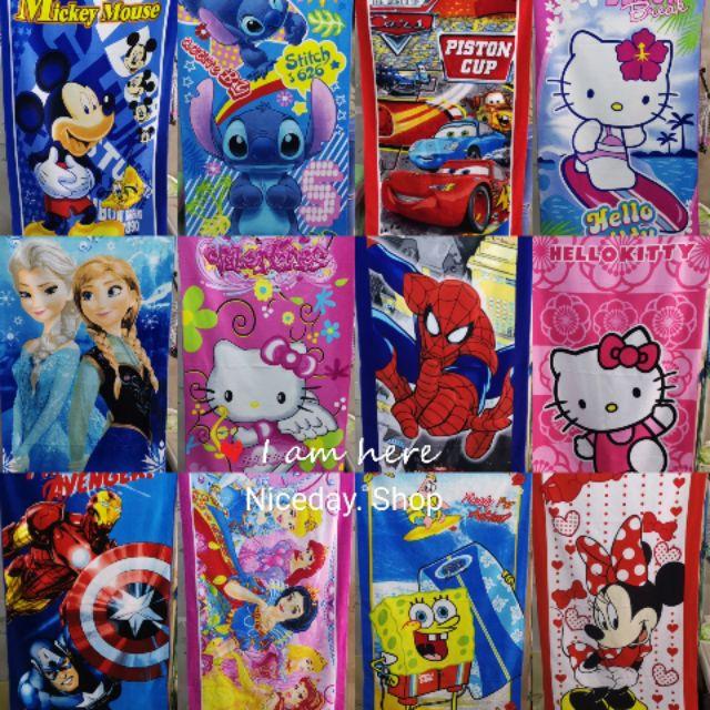 Baby or Kids Bath Towel characters printed