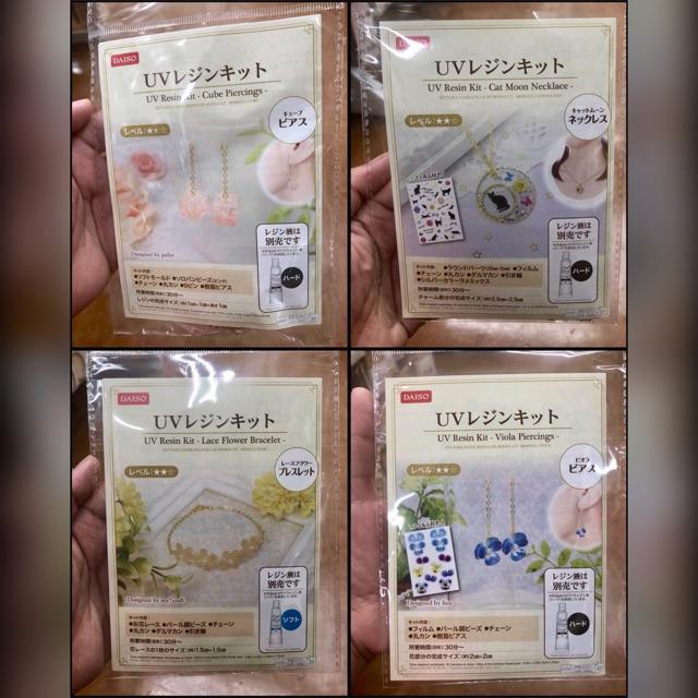 Pre order - UV Resin Kit
