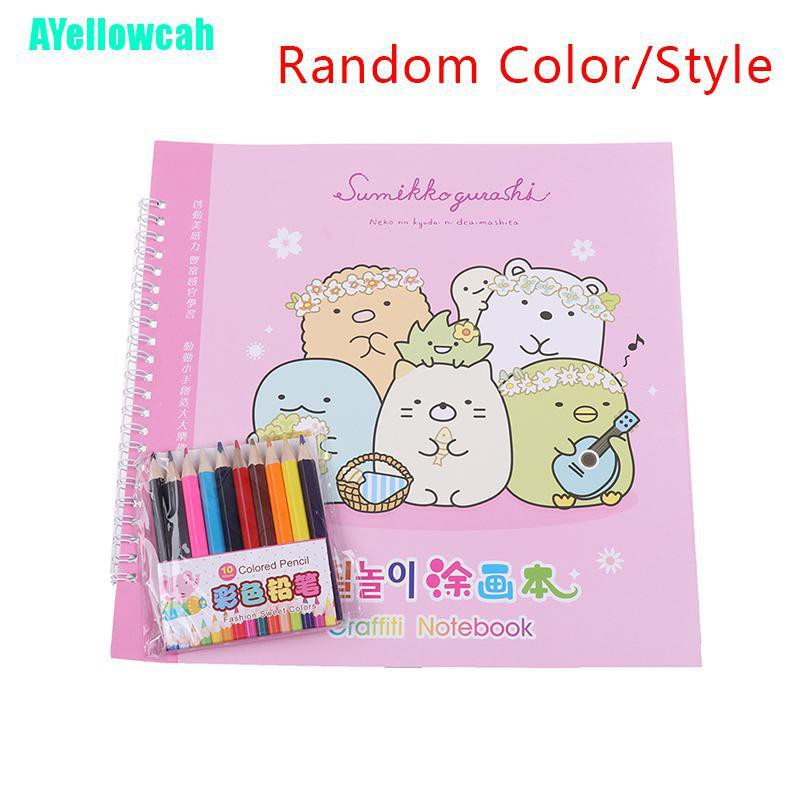 Ayellowcah Coloring Book For Children Adult Relieve Stress Kill Time Painting Drawing Books Shopee Philippines