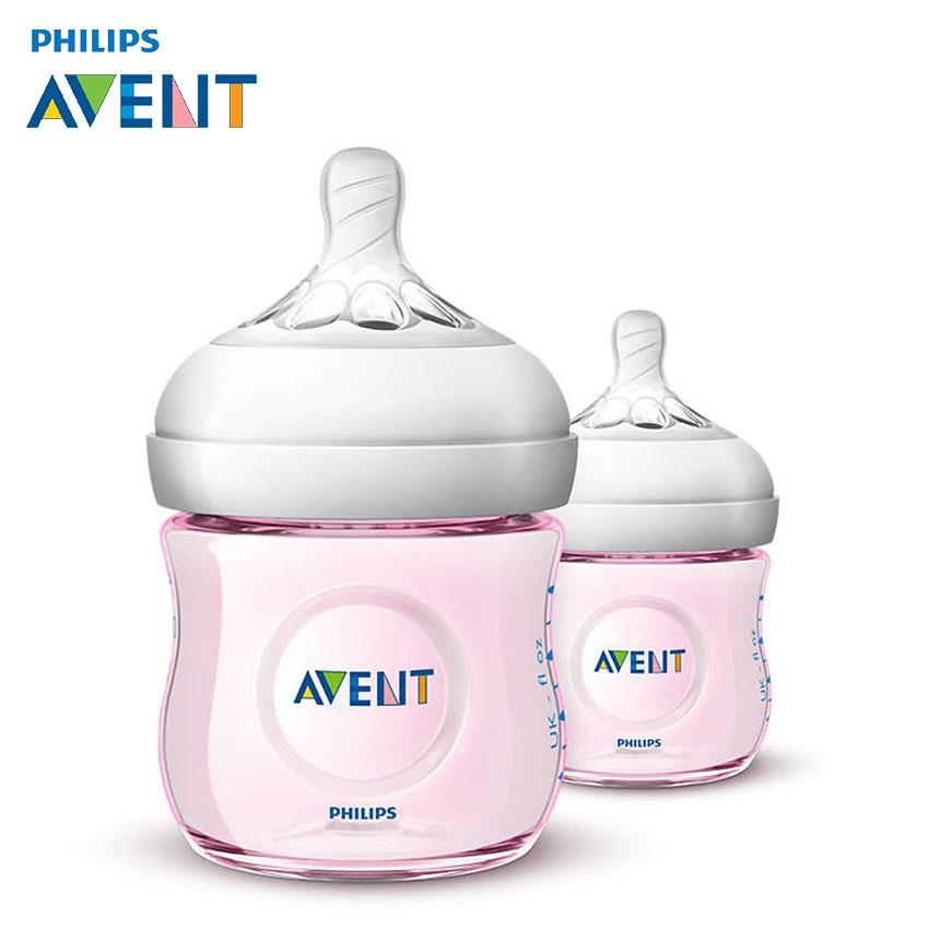 PHILIPS AVENT Natural Baby Feeding Milk Bottle BPA Free PP 4oz 9oz 11oz Genuine