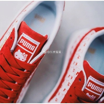 50d5004d1eb6 Authentic Hello Kitty Edition Vans