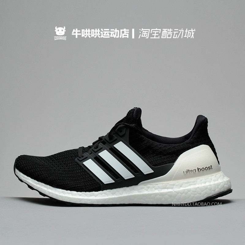 8482c16a218c mosse Original Adidas Pure Boost Popcorn Running Shoes S77191 S82100 S77190  Snea