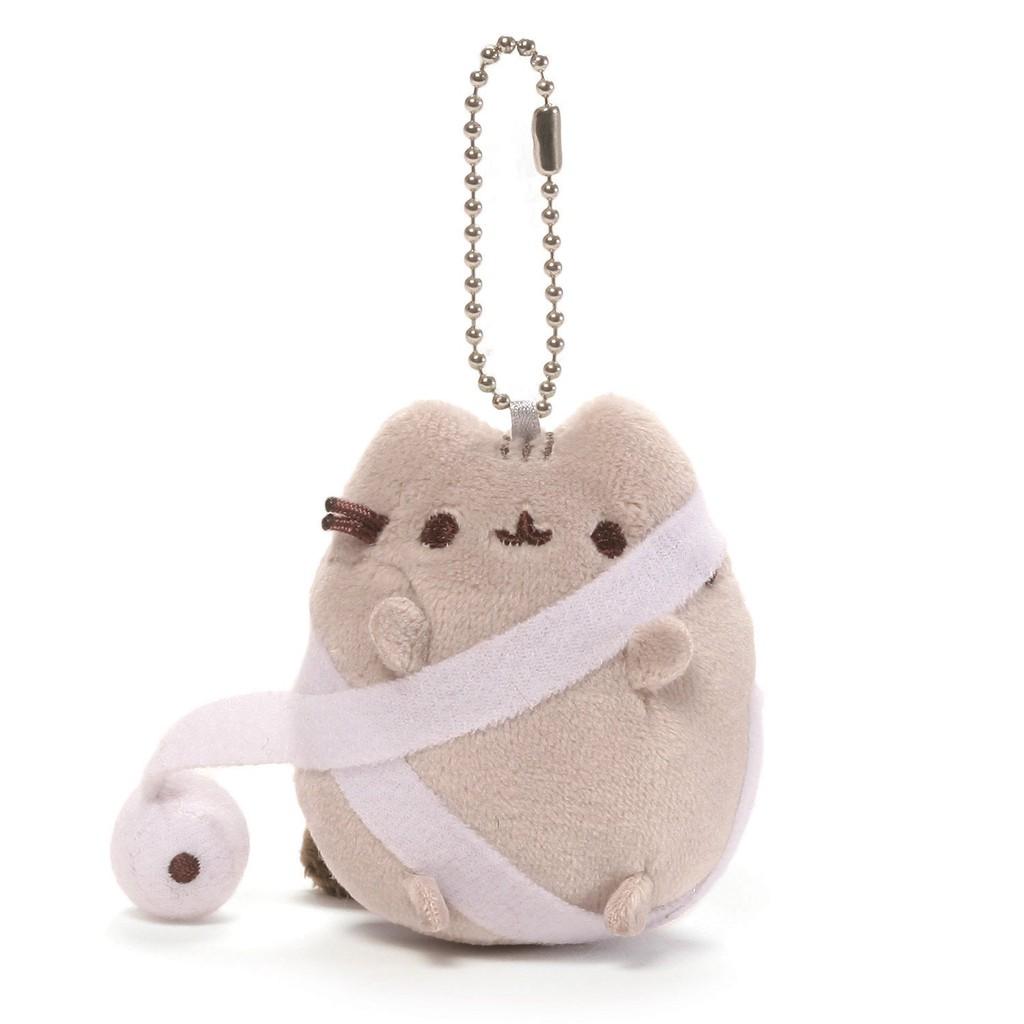 Gund Pusheen Pumpkin Key Chain Key Ring Halloween Blind Box Plush Series 4 New