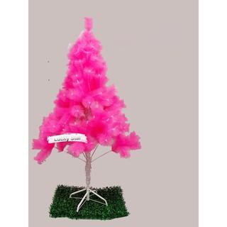4ft Pink Christmas Tree Lucky Star