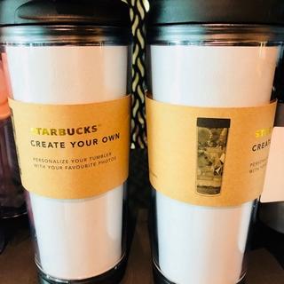 Cod Starbucks Create Your Own Tumbler