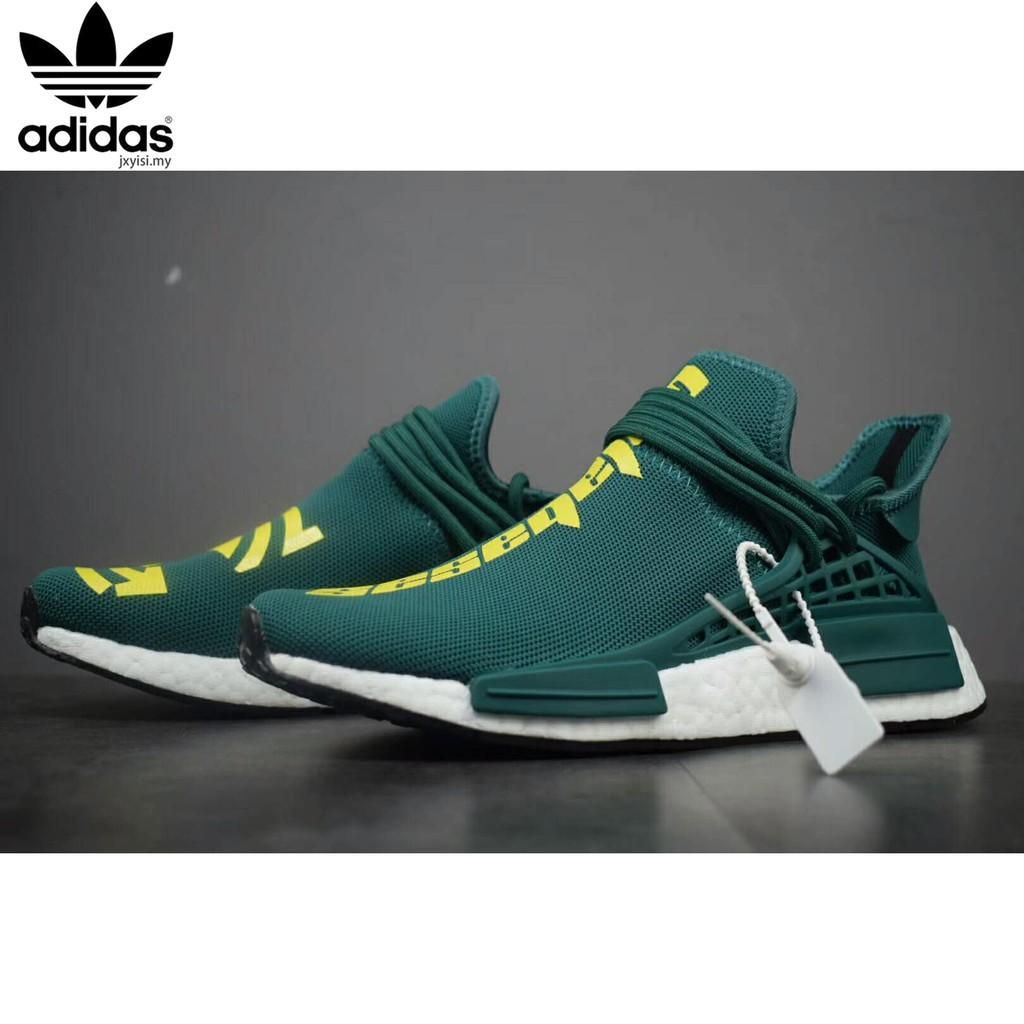 462baacd993aa adidas nmd hu x calabasas OEM premium quality