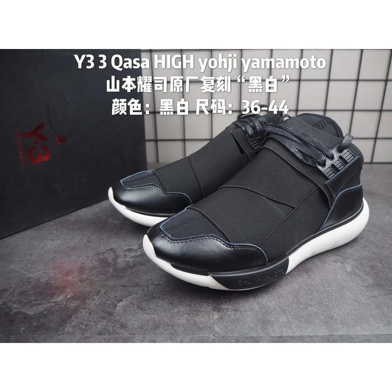 huge discount e2ea7 3d8cc Adidas Y3 Qasa High Yohji Yamamoto men s women shoes sports black4   Shopee  Philippines