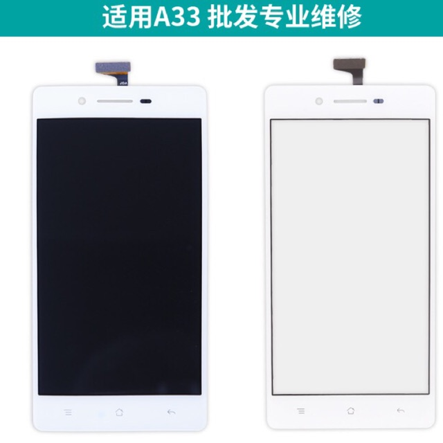 OPPO neo7 A33 A33W 1set LCD and touch screen