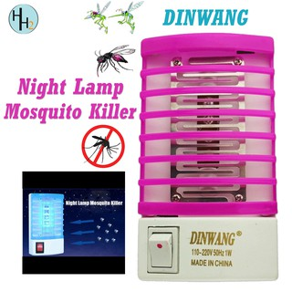 Electric Mosquito Killer | Shopee Philippines