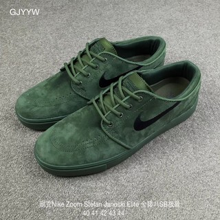eee54360c7cba2 ... Nike Zoom Stefan Janoski Elite All-Pig SB Board Shoes Off Trendy. like   2