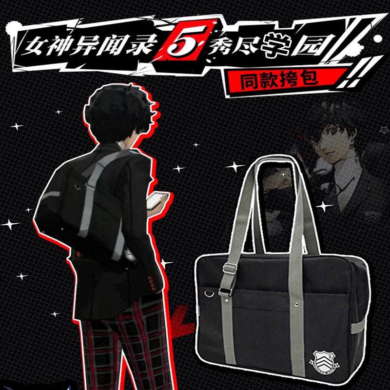 Persona 5 JK Uniform Canvas Backpack Messenger bag Shoulder Handbag School Bag