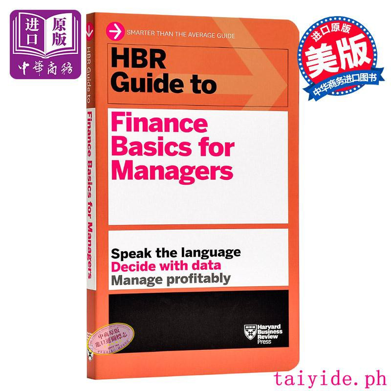 Harvard Business Review: Basic Financial Management English