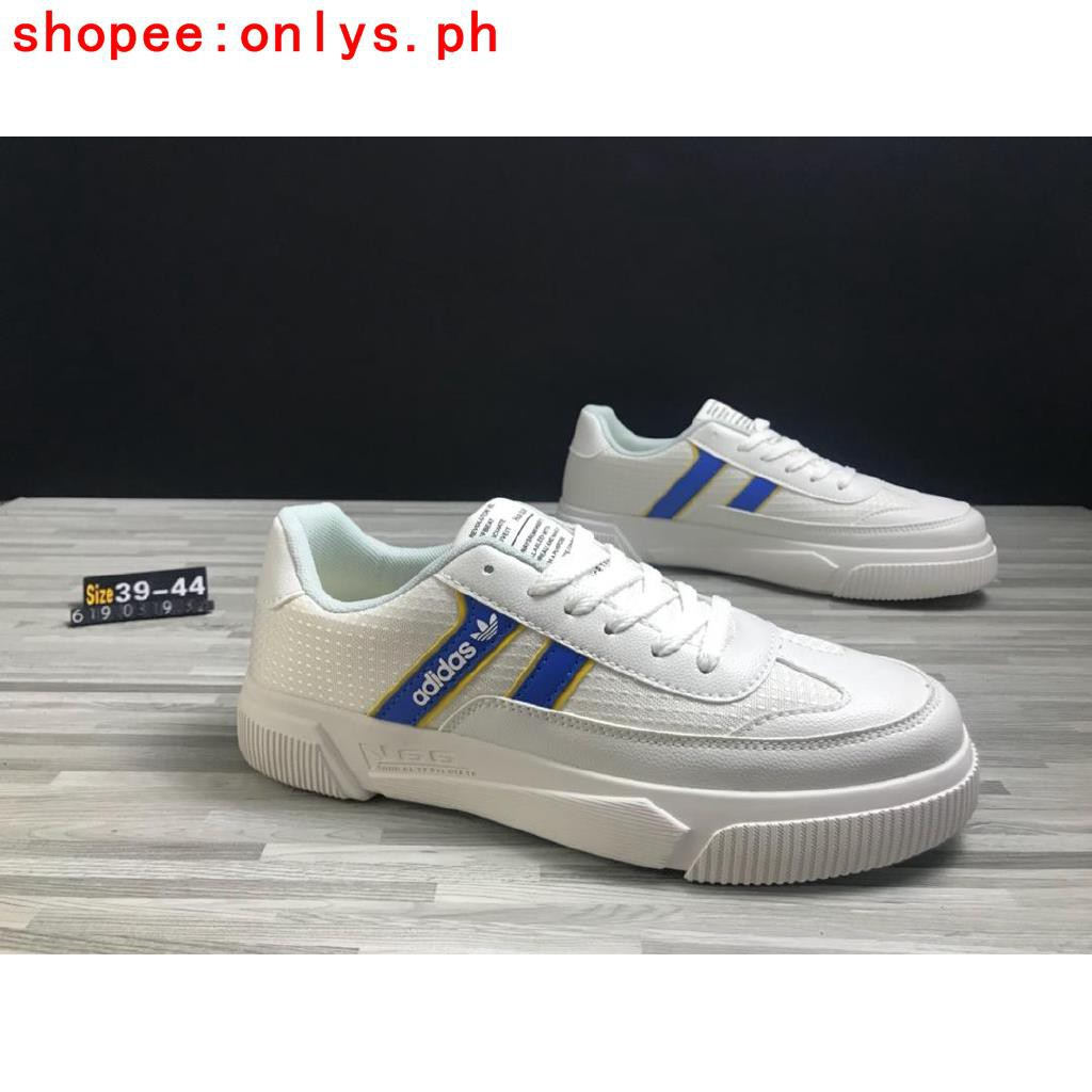 0b0d93275 Adidas YEEZY POWERPHASE Coconut Leather Casual Vintage Shoes ...