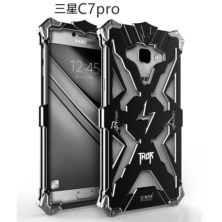 Samsung Galaxy C5 / C7 / Pro Shockproof Full Metal Hard Case