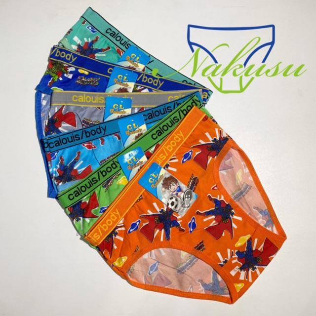 potty training boys underwear kids underwear 2a clothes kids boxer briefs kids underpants boys underpants 2nd amendment