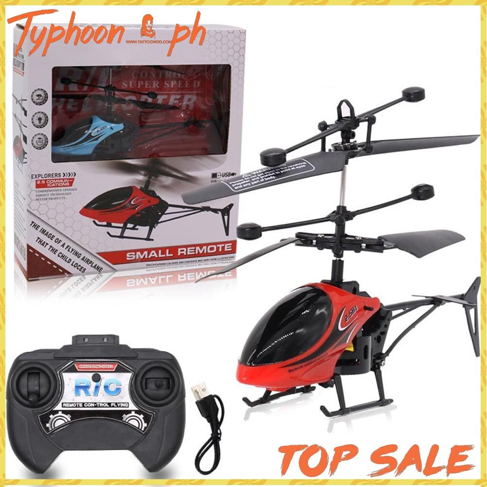 Induction Flying Toy RC Helicopter Cartoon Remote Control Drone Kid Plane Toy PA
