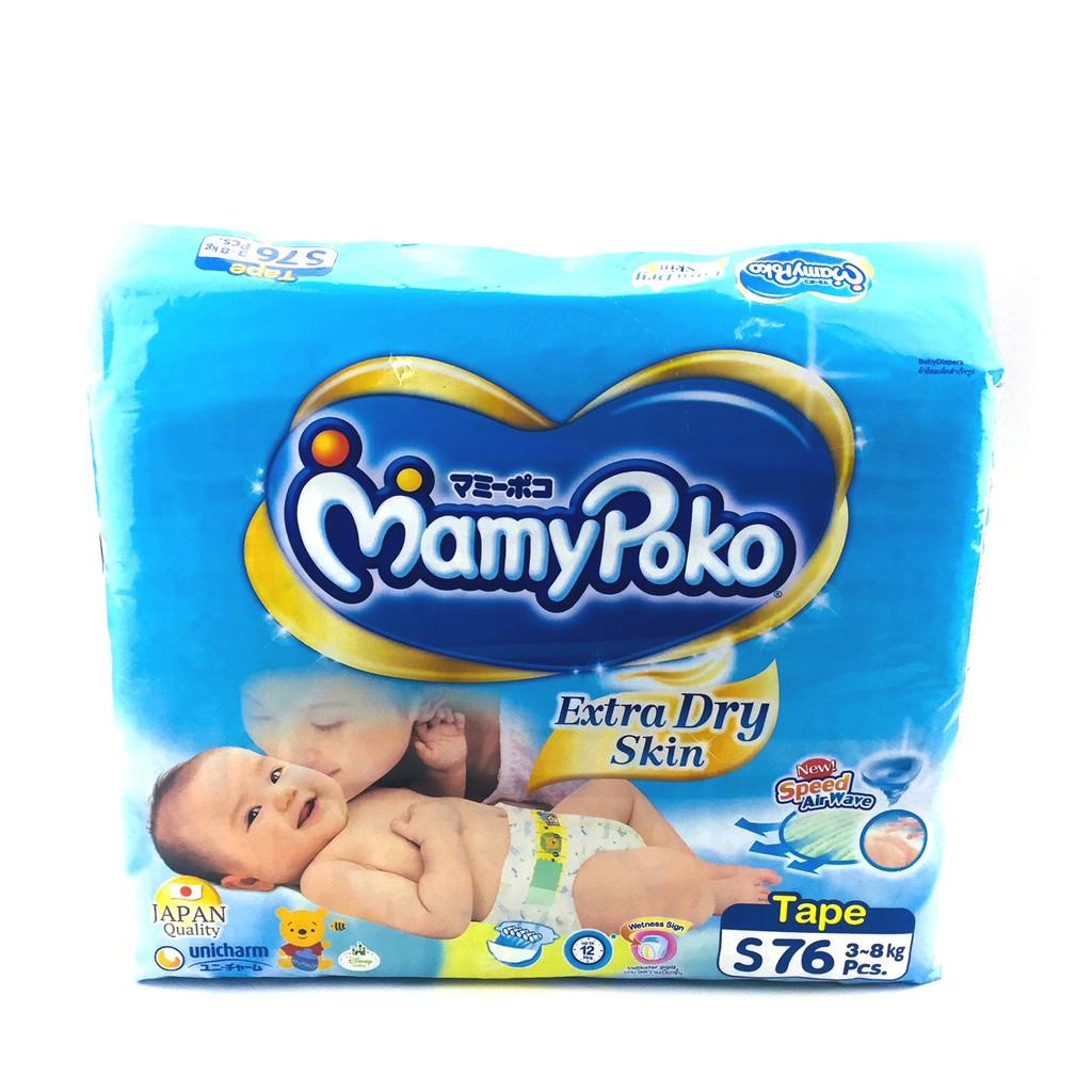 Mamypoko Extra Dry Skin Pants Diaper Xxxl14 Boy Shopee Philippines Goon Excellent Tape L32