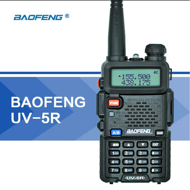 supertravel# UV5R portable 2way radio speaker