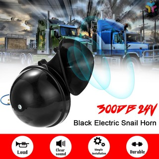 12V Loud Car Auto Truck Electric Vehicle Horn Snail Horn Sound Level 110dB S230