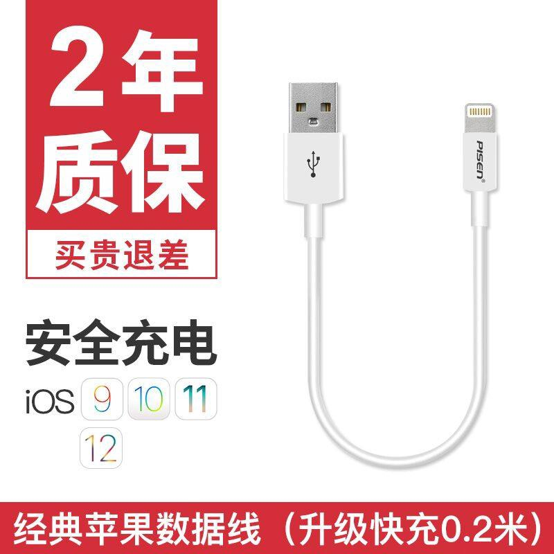 Android N//C Snoopy3-In-1 Telescopic Multi-Function Charging Cable Tpye-C Universal Interface Etc. Suitable for Apple