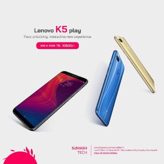 Lenovo K5 Play Mobile Phone