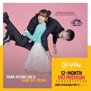 Viu Premium 12-MONTH SUBSCRIPTION