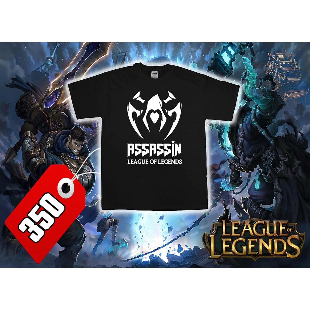 a63e223f8 League of Legends Roles ( w/ Size Chart ) | Shopee Philippines