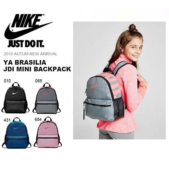 f566bef8d9 Nike Brasilia Just Do It 2018 Mini Backpack -GRey