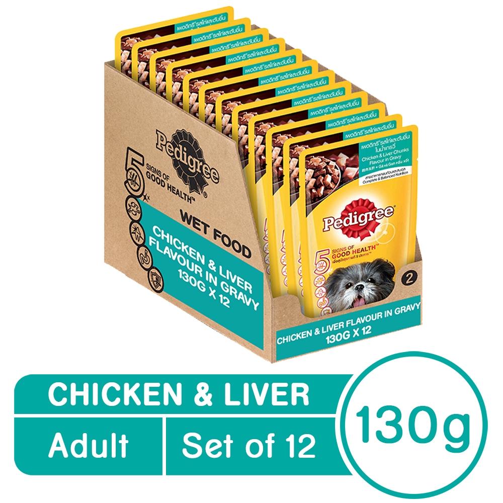 Pedigree Adult Chicken & Liver Pouch Set of 12 (130g)