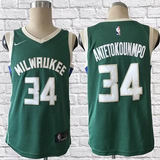 reputable site 522ec ba0f8 NIKE NBA Milwaukee Bucks Giannis Antetokounmpo #34 green bas