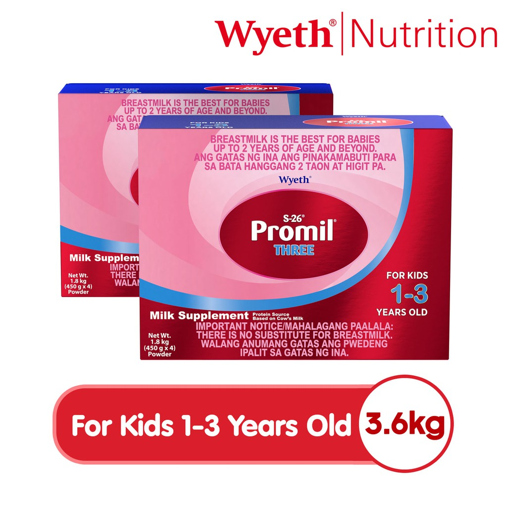S 26 Promil Gold Three Milk Supplement 1 3 Years Old 36kg Shopee S26 Procal 900gr Philippines