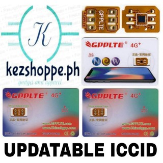 GPP LTE CHIP (UPDATABLE) 2019 ON SALE! | Shopee Philippines