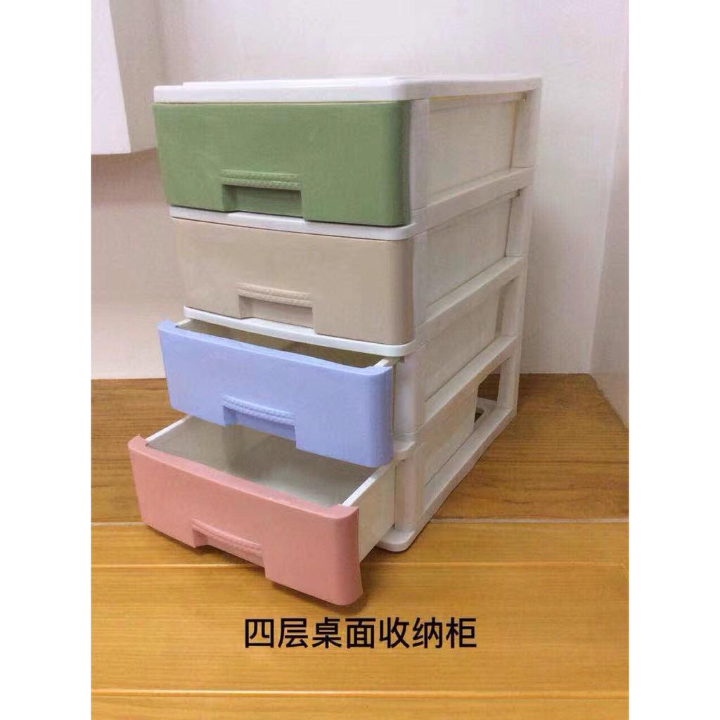 Plastic Storage Drawer 4 Tier, Plastic Drawer Cabinet Philippines