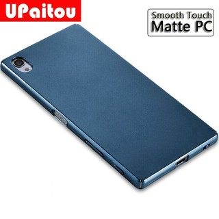 Sony Xperia Z5 Premium Z5 Compact Z5 PC Matte Case Cover