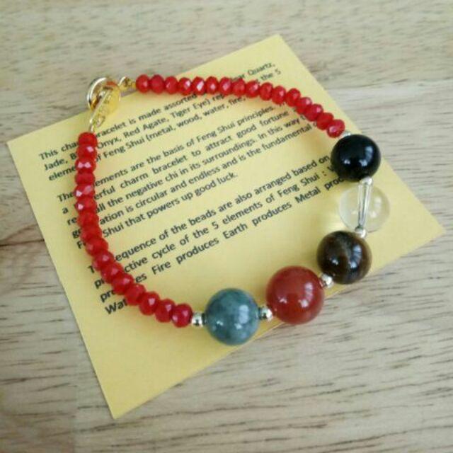 3ada572654151 Bag Phone Lucky Charm for Longevity Long Life w  Mystic Knot ...