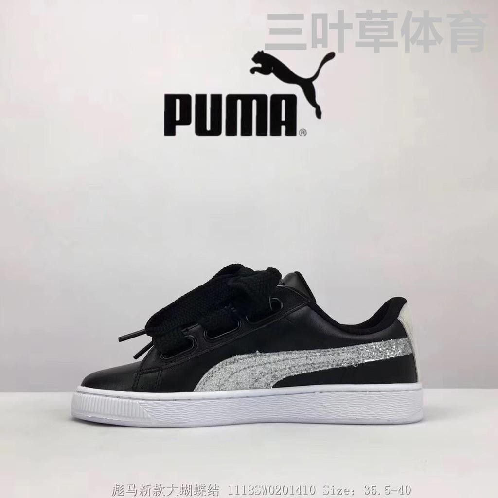 puma bow - Prices and Online Deals - Men s Shoes Oct 2018  29395f39e