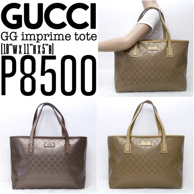 9c74a199fc67d8 new & authentic GUCCI gg imprime tote   Shopee Philippines