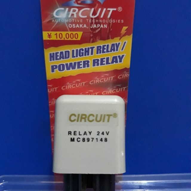 POWER RELAY (CPR-317) fuso canter/fv