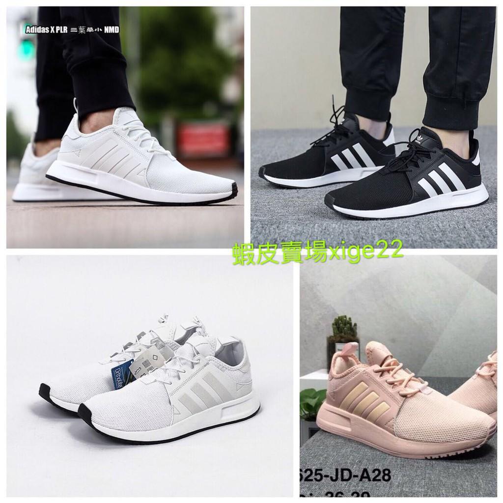 feb9519e94078 adidas x plr - Prices and Online Deals - Nov 2018